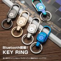 ◇ KEY RING キーホルダー 仕様 ◇ ◆ 接続方式:Bluetooth ◆ 使用アプリ:iT...