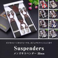 サスペンダー メンズ ビジネス フォーマル カジュアル ファッション ALW-YAN9