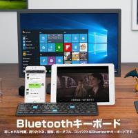 ◇ Bluetoothキーボード 説明 ◇ ● おしゃれな外観、折りたたみ、薄型、ポータブル、コンパ...