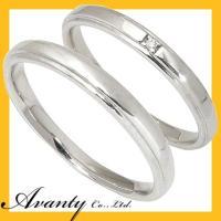 結婚指輪 マリッジリング ペアリング ペアセットです。指輪の使用貴金属は、K10ホワイトゴールド K...