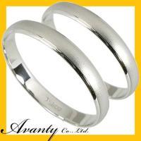 結婚指輪 マリッジリング ペアリング 2本セットです。地金貴金属は、プラチナ900(Pt900)とな...