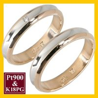 結婚指輪 マリッジリング ペアリング 2本セットです。地金貴金属は、プラチナ900(Pt900)とK...