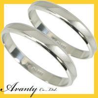 結婚指輪 マリッジリング ペアリング 2本セットです。地金貴金属は、プラチナ900(Pt900)です...