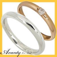結婚指輪 マリッジリング ペアリング 2本セットです。地金は、女性用 K18ピンクゴールド K18P...