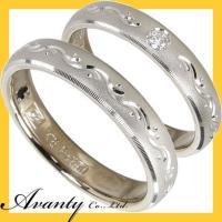 結婚指輪 マリッジリング プラチナ ペアリング 2本セット≪リエール≫  プラチナ950とK18のコ...