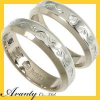結婚指輪 プラチナ950 Pt950 K18 マリッジリング プラチナ ペアリング ペアセット リエ...