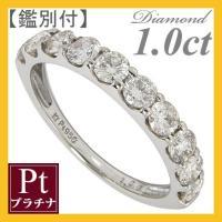 エタニティリング ダイヤモンド 指輪 リング 1カラット 1ct ダイヤモンド10石をハードプラチナ...