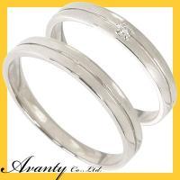 結婚指輪 マリッジリング ペアリング ペアセットです。マリッジペアリングをヤフー特別価格で!ペアセッ...