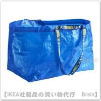 ■カラー:ブルー  ■商品の大きさ 長さ: 55 cm 奥行き: 35 cm 高さ: 37 cm  ...