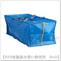 ■カラー:ブルー  ■商品の大きさ 奥行き: 35 cm 高さ: 30 cm 最大荷重: 25 kg...