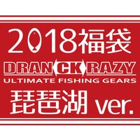毎年好評のDRANCKRAZY製品の福袋です。 ※代引きまたはクレジット決済のみのお取り扱いとなりま...