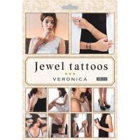 タトゥーシール/フェイクタトゥー 〔VERONICA〕 水だけで貼れる 『jewel tattoos』 〔コスプレ 仮装 イベント〕