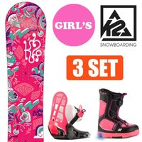 K2SNOW BOARDING ◆モデル:GIRLS GROM PACKAGE ◆正規品 キッズにも...