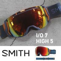 /07 HIGH 5 RSX/BSM  I / O 7は、最適なパフォーマンスと完璧なフィット感を実...