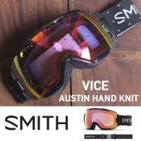 VICE AUSTIN HAND KNIT BO/RSM  バイスは、伝統的なフルフレームゴーグルの...