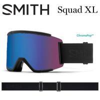 I/OXの弟、Squad の兄と呼ぶべきか、SMITH 史上最大の平面レンズモデル SquadXL。...