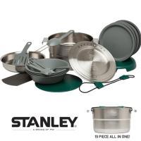 【5%還元】スタンレー アウトドア食器セット STANLEY BASE CAMP COOK SET 4X [19ピースセット] 鍋 フライパン アウトドア キャンプ ギフト