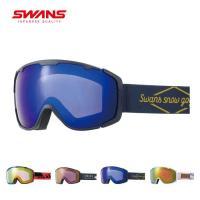スワンズ ゴーグル セミフレームレス ヘルメット対応 SWANS 150-MDHS GOGGLE ダブルレンズ ミラー スノーボード スノボ スキー ヘルメット対応 [1001]
