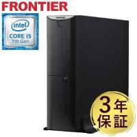 第7世代インテルプロセッサー搭載 アナログRGBとHDMI対応可能な業務効用スタンダードPC  ※カ...