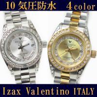 「アイザックバレンチノ」から上質な宝飾時計が登場。 10気圧防水で「ぴかぴか」仕上げがゴージャスなお...