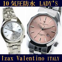「アイザックバレンチノ」から上質な宝飾時計が登場。 安心の10気圧防水  ご自分へのご褒美はもちろん...