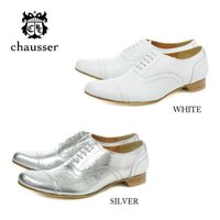 chausser  「長く愛着の持てる靴を」をコンセプトに掲げ、 シンプルなデザインながら綺麗なシル...
