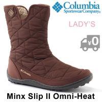 送料無料!!  雪や雨から足を守り、保温性も備えたシンプルなルックスのスリップオンブーツ。 ジッパー...