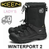 送料無料  過酷な雪山を快適に過ごすための、KEENが提案するハイパフォーマンスウィンターブーツ。 ...