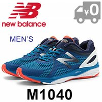 送料無料!!  1995年に初めて日本人向け長距離マラソン用モデルとして開発した「M600」。 誕生...