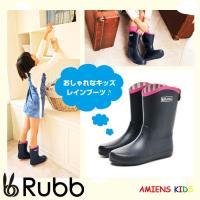 天然ゴムにこだわり、日本人に履きやすいブーツを提供する人気ブランド「Rubb」より、お洒落でカワイイ...