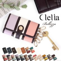 Clelia キーケース CL-11157