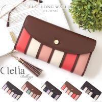 Clelia 長財布 CL-11310