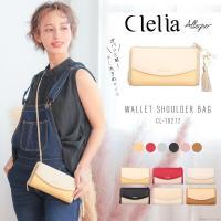 お財布ポシェット レディース 長財布 3way Clelia タッセル付き 財布ショルダー CL-19272 *
