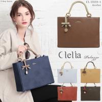 Clelia ハンドバッグ CL-22221-1