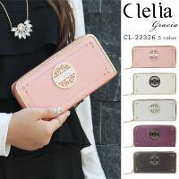 Clelia 長財布 CL-22326