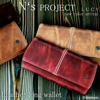 N's Project 牛革 ダブルボタン式 レディース 長財布