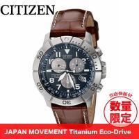 CITIZEN : 当店限定1年保証 送料無料 ブランド:シチズン CITIZEN 商品名:BL52...