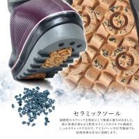 ミツウマ エーファライトNo.32MUCE 長靴 防寒 防滑 軽量 スノーシューズ レディース