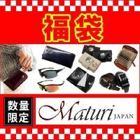 自社ブランド〜Maturi〜マトゥーリの素敵な豪華商品が入った福袋です! 絶対損はさせません!! 数...