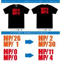HP・MP Tシャツ・ブラック・プリントレッド・瀕死状態|shop-seed|03