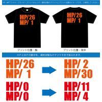 HP・MP Tシャツ・ブラック・プリントオレンジ・瀕死状態|shop-seed|03