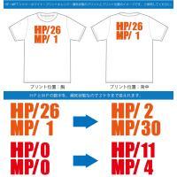 HP・MP Tシャツ・ホワイト・プリントオレンジ・瀕死状態|shop-seed|03