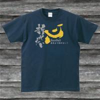 折れない心BaseBallTシャツ|shop-seed
