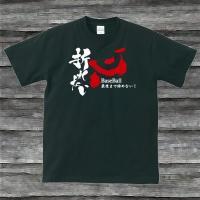 折れない心BaseBallTシャツ|shop-seed|05