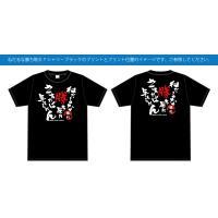 ねだるな勝ち取れTシャツ・ブラック・吸汗速乾|shop-seed|03