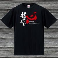 折れない心RugbyドライTシャツ・吸汗速乾|shop-seed|02