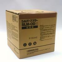 シルバーマスター用給湿液  ご使用の際は製品安全データシートMSDSを必ずご確認の上ご使用下さい。