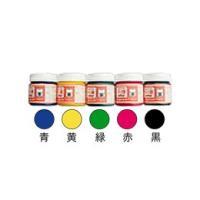 <製品仕様> 水性・50g  ご希望の色を選択して下さい。  青・黄・赤・緑・黒