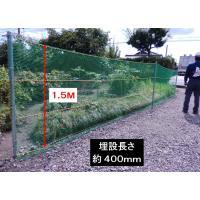 ・素材:単管パイプ 外径48.6mm×厚さ2.4mm。 ・支柱の高さは1.5M。 ・十得杭の長さ50...
