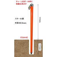 ・打込み式の車止めポール ・穴を掘らずに大掛かりな工事を必要としません。 ・簡単に素早く設置が可能で...